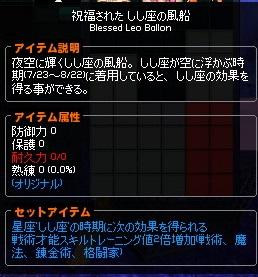 mabinogi_2015_08_09_012.jpg