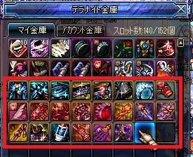 ScreenShot2015_0810_094329600.jpg