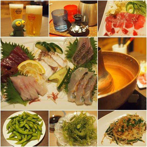 ゆうブログケロブログ2015沖縄- (41)