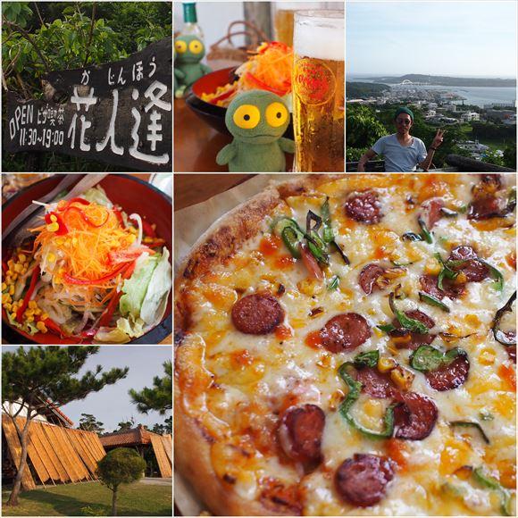ゆうブログケロブログ沖縄2015 (112)_R