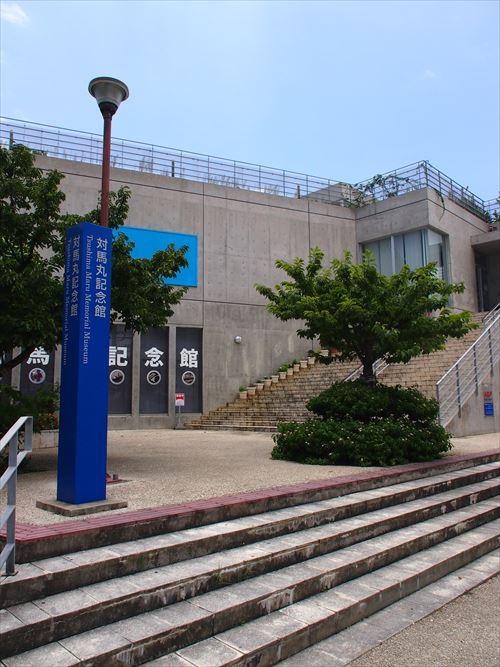 ゆうブログケロブログ沖縄2015 (84)_R