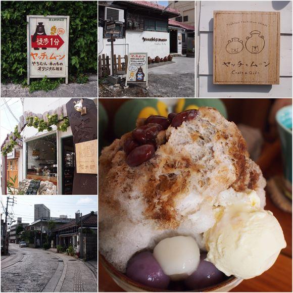 ゆうブログケロブログ沖縄2015 (117)_R