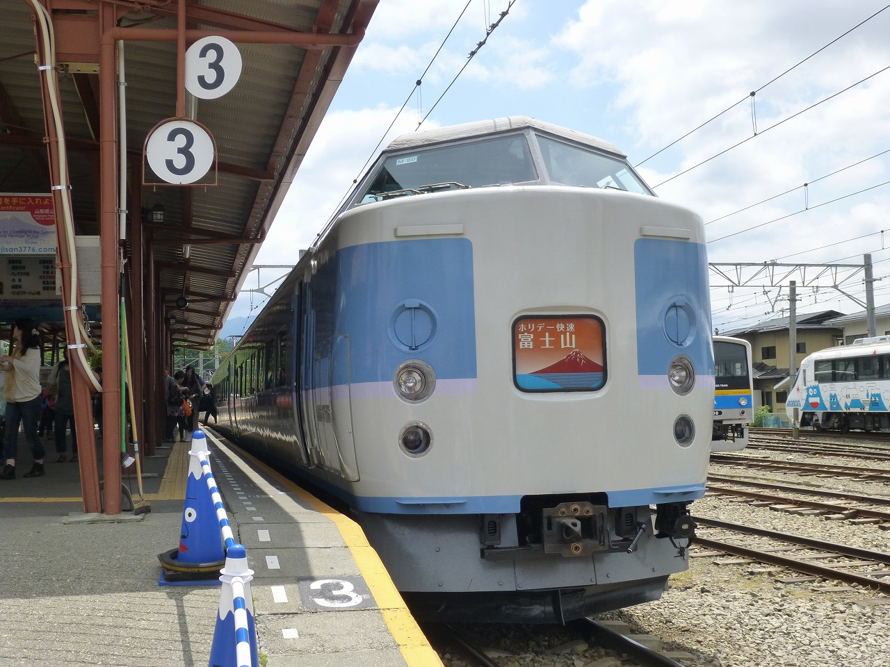 P1030197.jpg