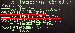 20150719_917_.png