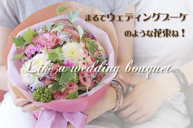 かわいい プレゼント 花