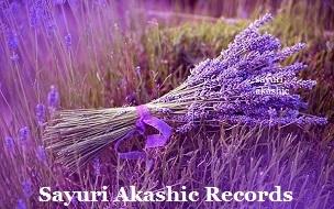 アカシックレコードリーダーさゆり ラベンダーの花束