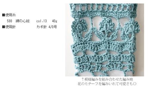 768ピエロ綿の心絵日傘カバー模様