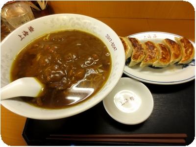 加里麺(カレーそば)+餃子
