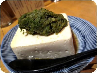 ふきのとう味噌豆腐