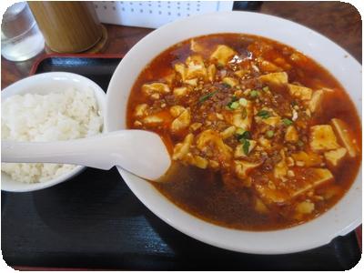 麻婆豆腐麺+半ライス