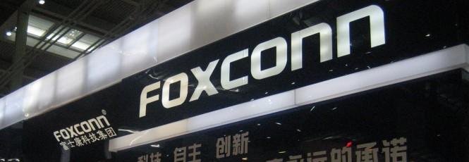 foxconn_logo_image2.jpg