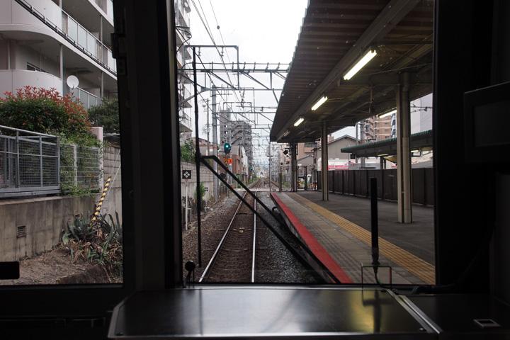 20150607_gakkentoshi_line-01.jpg