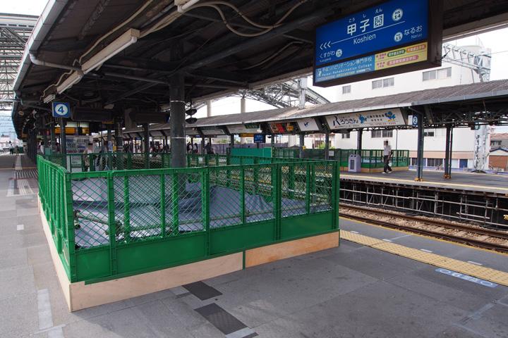 20150607_koshien-02.jpg