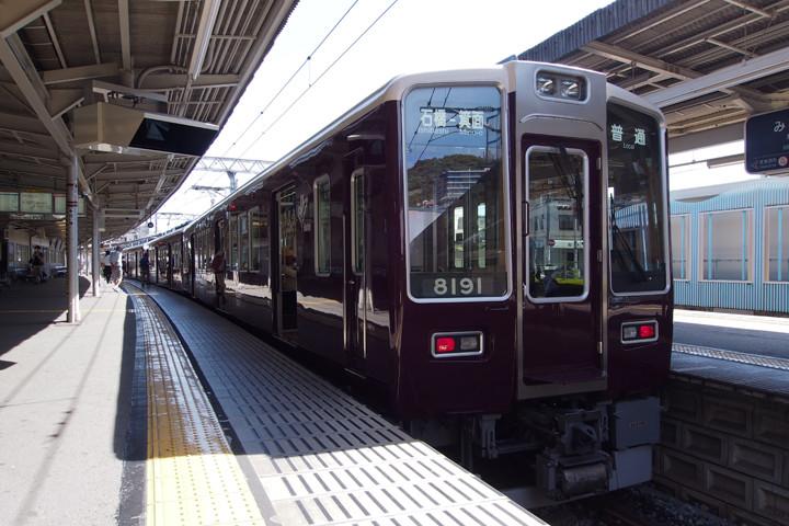 20150725_hankyu_8040-01.jpg