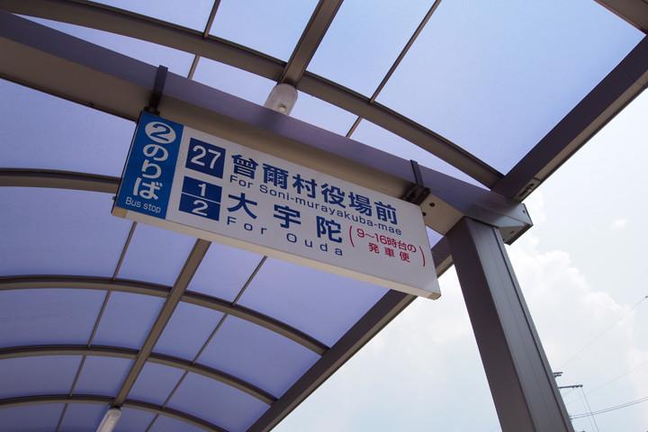 20150802_haibara-02.jpg
