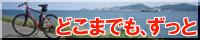 banner_20150718.jpg