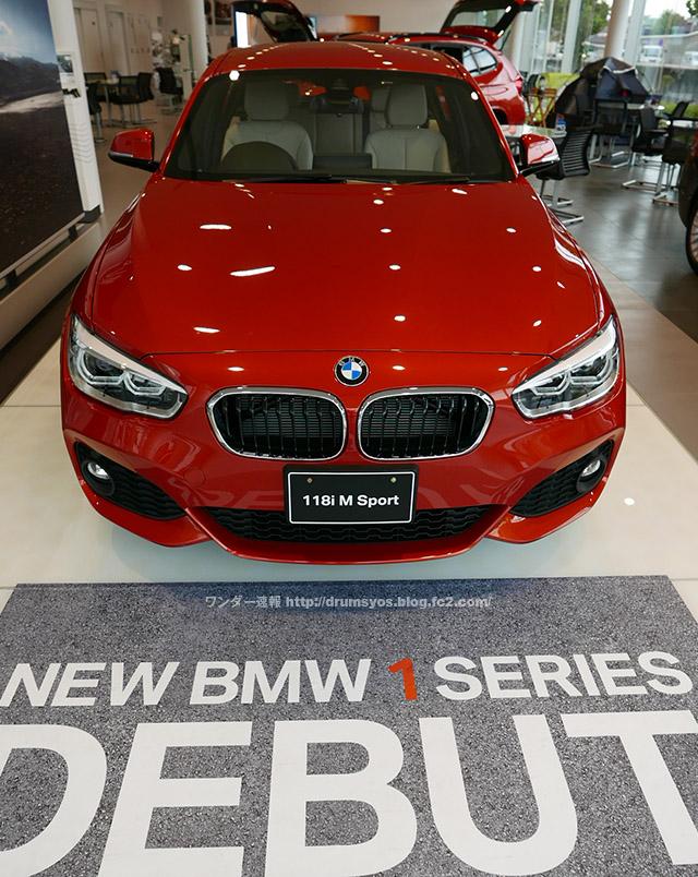 BMW1_10.jpg
