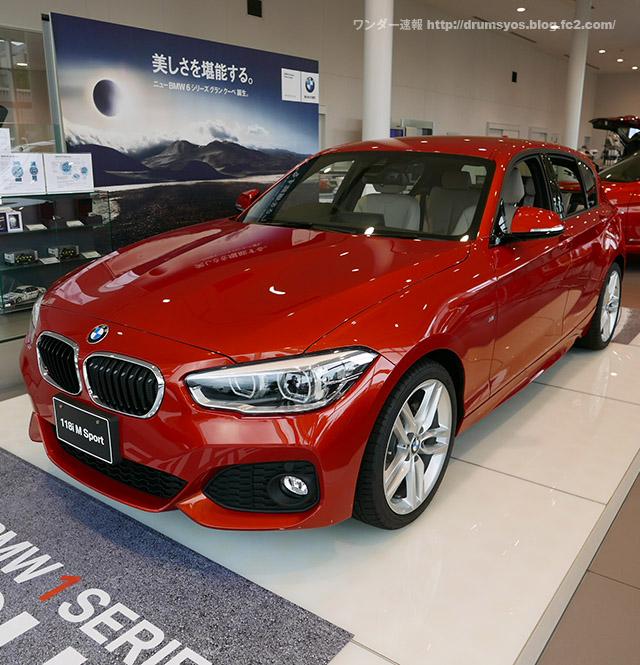 BMW1_11.jpg