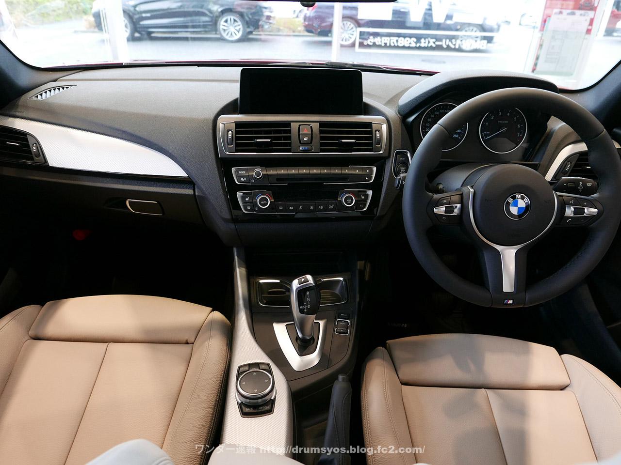 BMW1_13.jpg