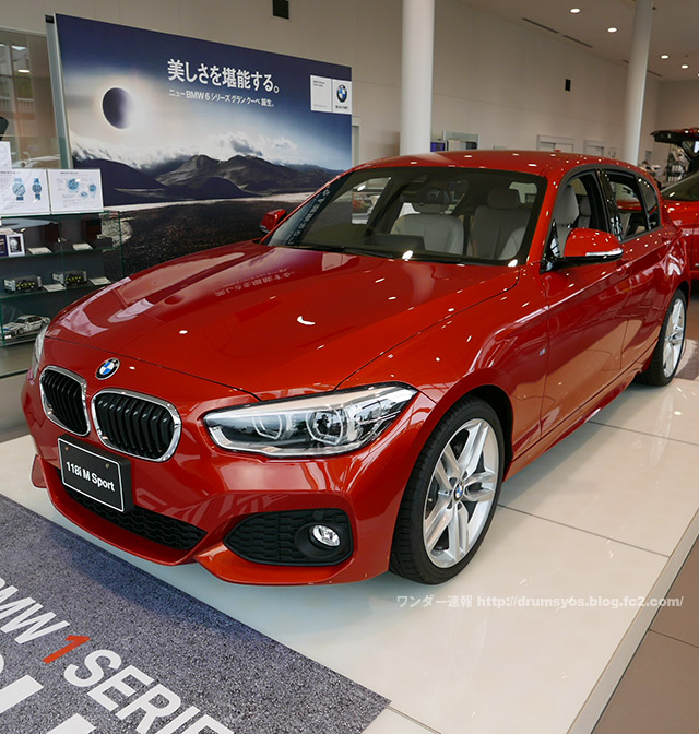 BMW1_35.jpg