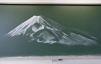 黒板アート甲子園特別賞作品「富士山」