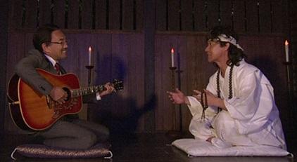 「ギターの霊」その2