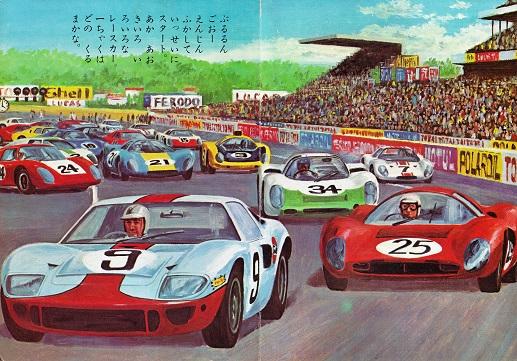 レースカーその1