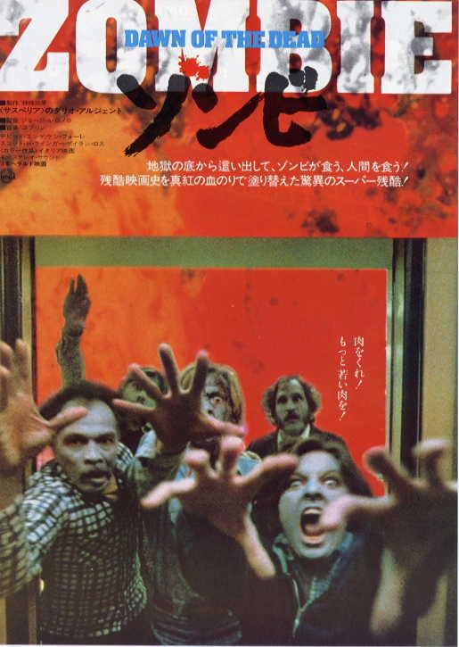 裏237号室 タカのエログロ映画列伝