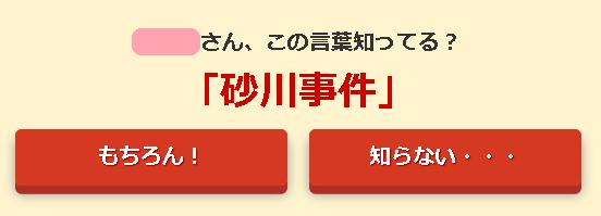 20150627011119cab.jpg