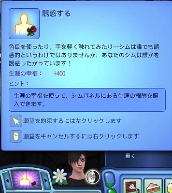 Screenshot-fc5095.jpg