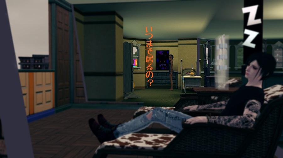 Screenshot-fc5225.jpg