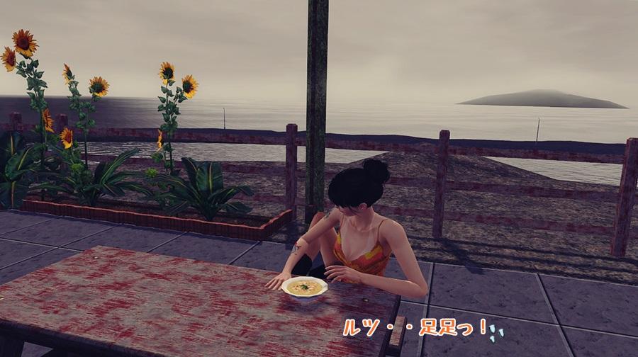 Screenshot-fc5398.jpg