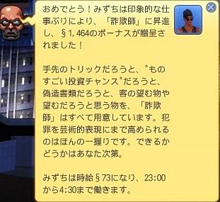 Screenshot-fc5443.jpg