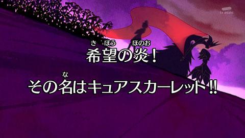 【Go!プリンセスプリキュア】第21回「想いよ届け!プリンセスVSプリンセス!」