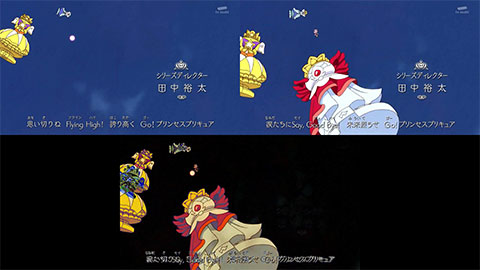 【Go!プリンセスプリキュア】OP比較[第25話・第26話]