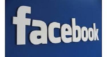 los-ingresos-de-facebook-no-es-la-esperada.jpg