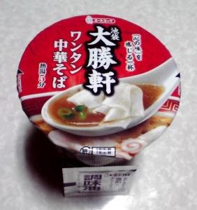 大勝軒 ワンタン中華そば(カップ版)