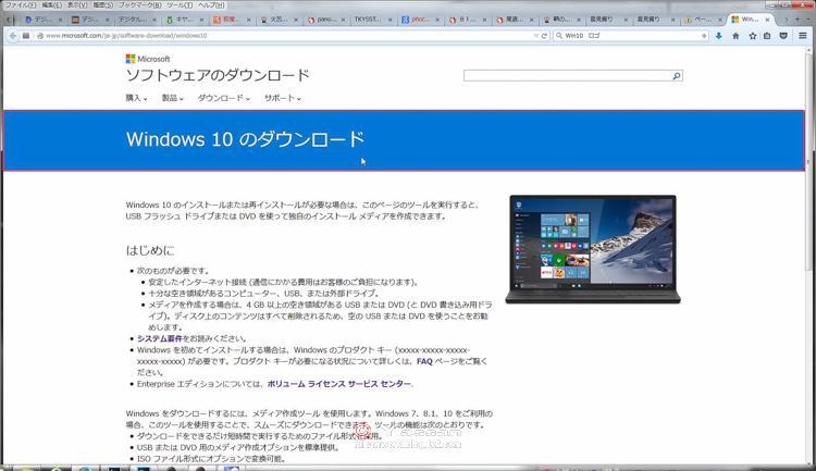 Windows10150804-2015080420381561_convert_20150804205815.jpg