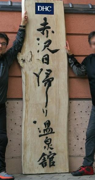 2015-06izuakazwa004.jpg