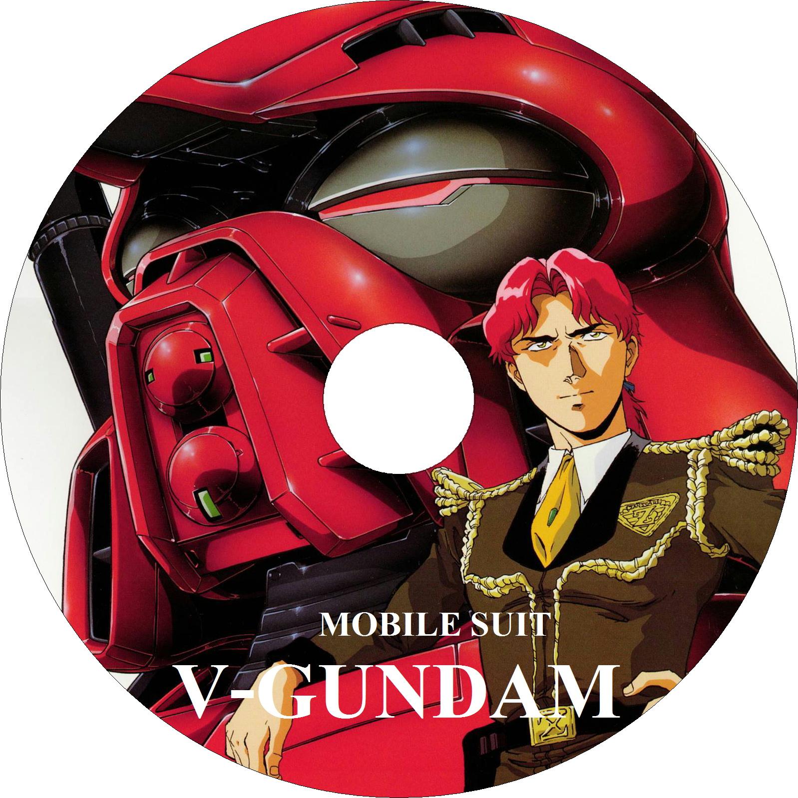 機動戦士Vガンダム ラベル(LD)2