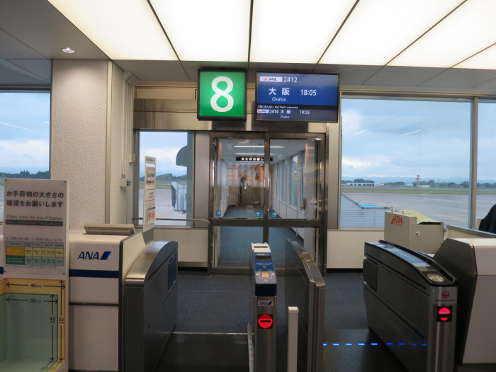 JAL サクララウンジ 鹿児島空港