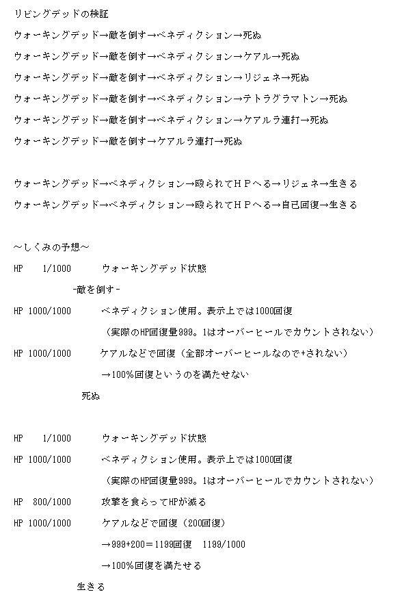 ff14anko001.jpg