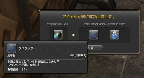 ff14sakasan001.jpg