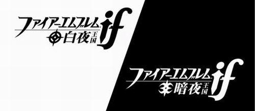 fire-emblem-fatesif01_20150704040325c57.jpg