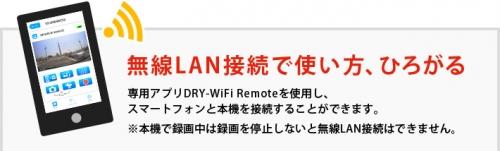 wireless_title.jpg