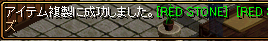 20150622_03.png