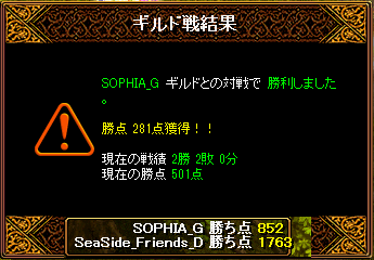 20150624_02.png