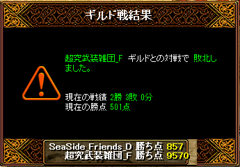 20150626_02.png