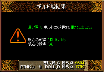 20150706_01.png