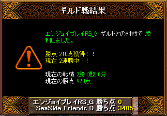 20150706_02.png